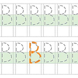 trace the letters then write the letters on their own using the uniform blocks to improve penmanship